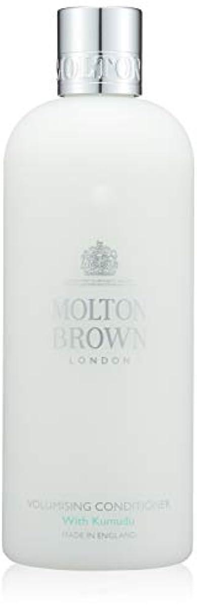 哀れなマーキーピューMOLTON BROWN(モルトンブラウン) クムドゥ コレクション KD コンディショナー