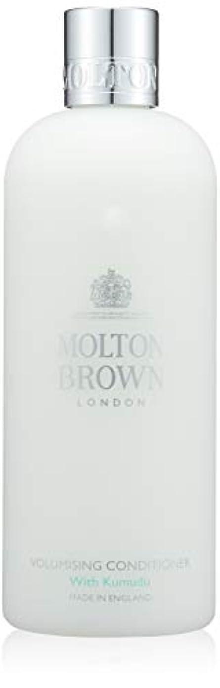 ロマンス主要な鑑定MOLTON BROWN(モルトンブラウン) クムドゥ コレクションKD コンディショナー