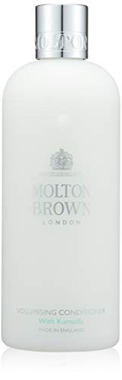設置同じ家庭教師MOLTON BROWN(モルトンブラウン) クムドゥ コレクションKD コンディショナー