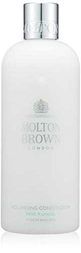 絶望的な贅沢スイMOLTON BROWN(モルトンブラウン) クムドゥ コレクションKD コンディショナー