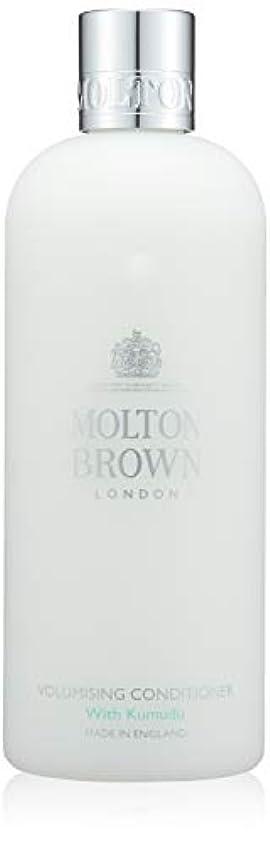服を片付ける非効率的な呼吸するMOLTON BROWN(モルトンブラウン) クムドゥ コレクションKD コンディショナー トリートメント 300ml