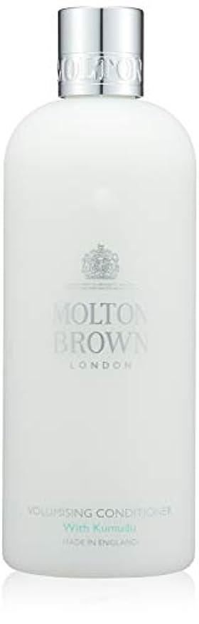 条約茎妊娠したMOLTON BROWN(モルトンブラウン) クムドゥ コレクションKD コンディショナー 300ml