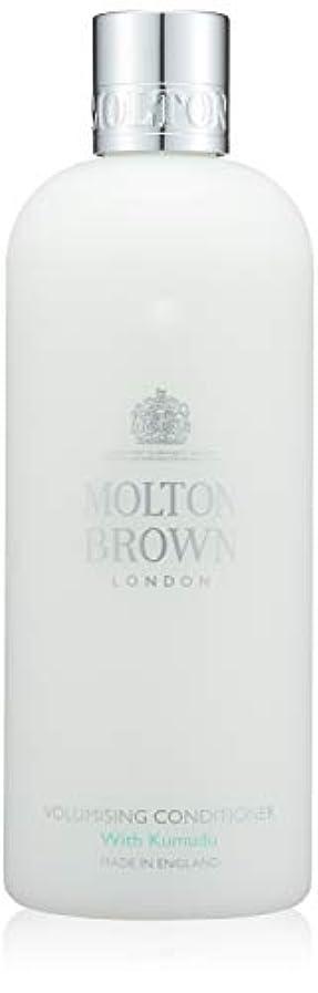 グローマントルMOLTON BROWN(モルトンブラウン) クムドゥ コレクション KD コンディショナー
