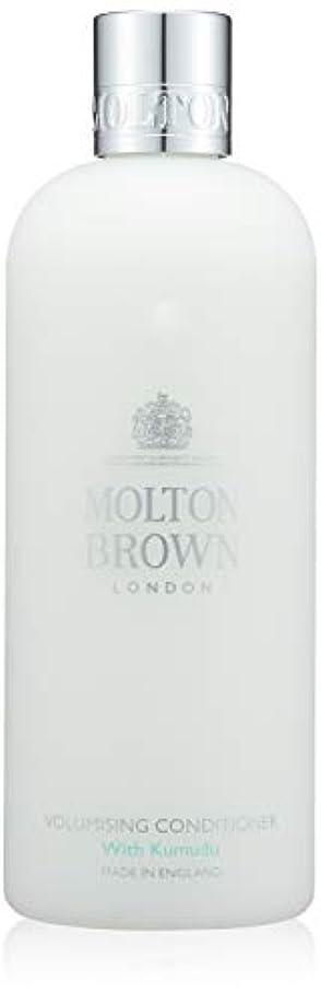ポケットコート補足MOLTON BROWN(モルトンブラウン) クムドゥ コレクションKD コンディショナー