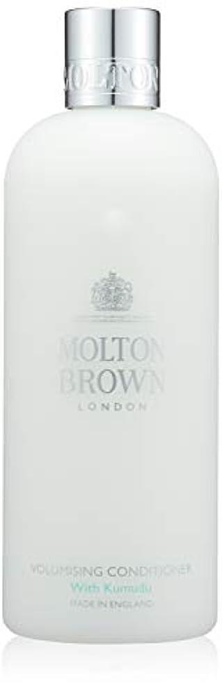 汚染必要性着服MOLTON BROWN(モルトンブラウン) クムドゥ コレクションKD コンディショナー トリートメント 300ml
