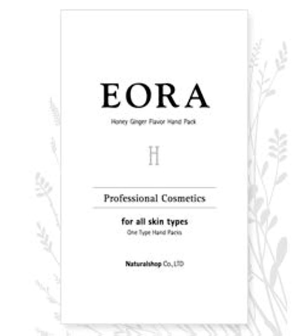 熱白鳥舗装するEORA(エオラ) ハンドパック ハニージンジャー 10枚入