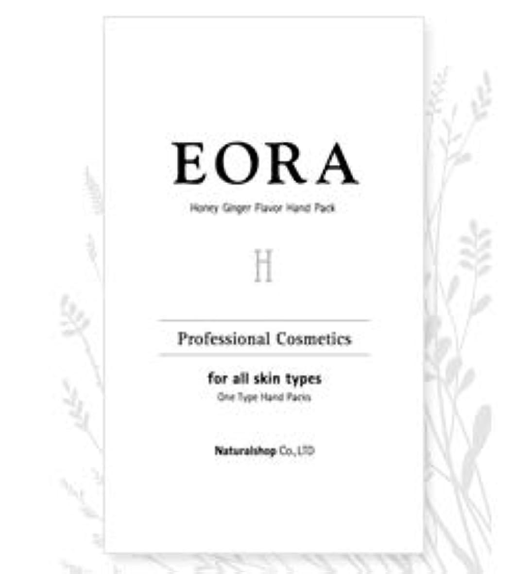 トライアスリート見習い特徴EORA(エオラ) ハンドパック ハニージンジャー 10枚入