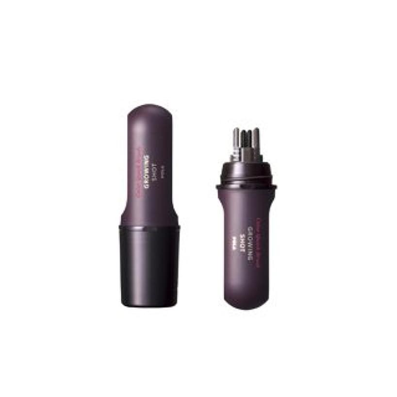 環境に優しい非互換自動化POLA ポーラ グローイングショット カラークイック ブラシ BK(ブラック) 10ml
