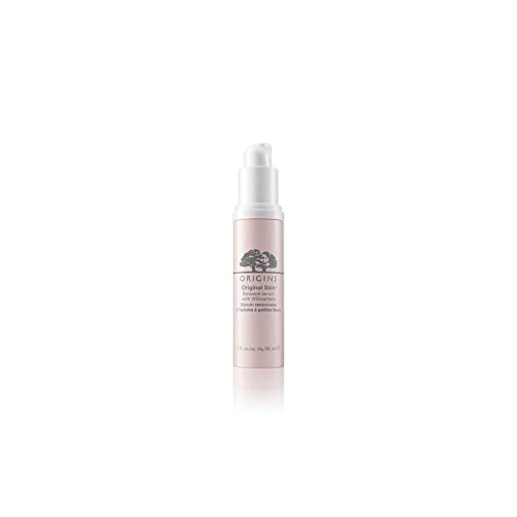申請中ルネッサンスヘアOrigins Original Skin Renewal Serum With Willowherb 30ml (Pack of 6) - 30ミリリットルとの起源は、オリジナルスキンリニューアル血清 x6 [並行輸入品]