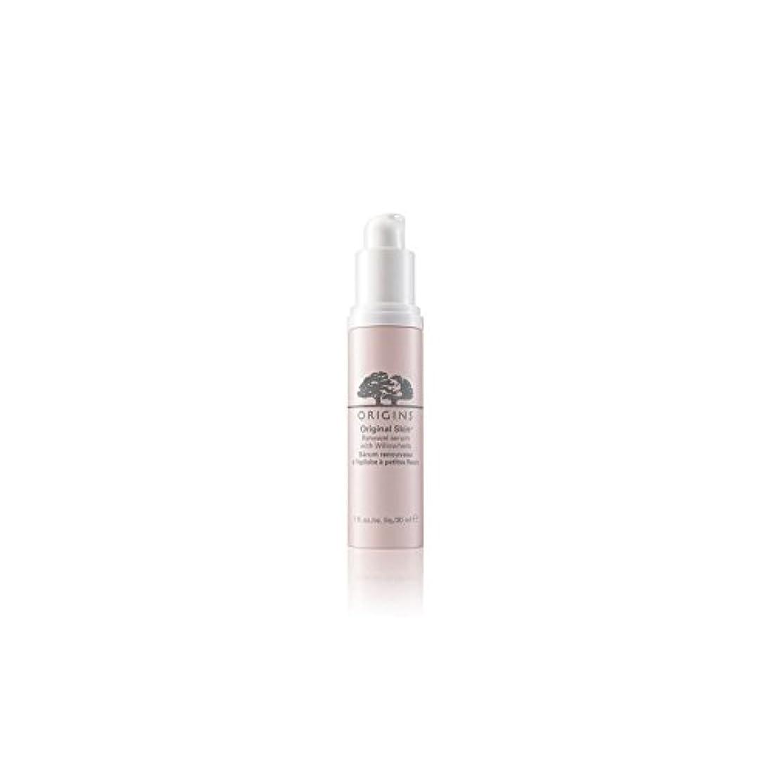 ポンプトラクターインタラクションOrigins Original Skin Renewal Serum With Willowherb 30ml - 30ミリリットルとの起源は、オリジナルスキンリニューアル血清 [並行輸入品]