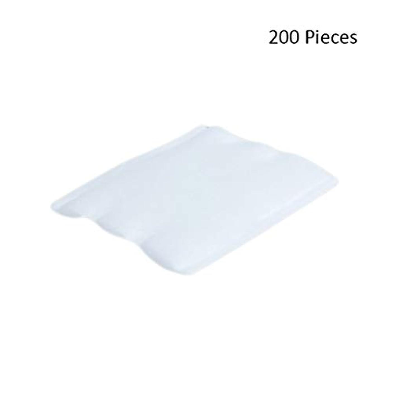 舗装する日食犠牲化粧パッド 200ピースオーガニックコットンパッドフェイシャルカットクレンジングメイクアップパフ化粧品メイクアップリムーバーワイプスキンフェイスウォッシュコットンパッド メイク落とし化粧パッド (Color : White...
