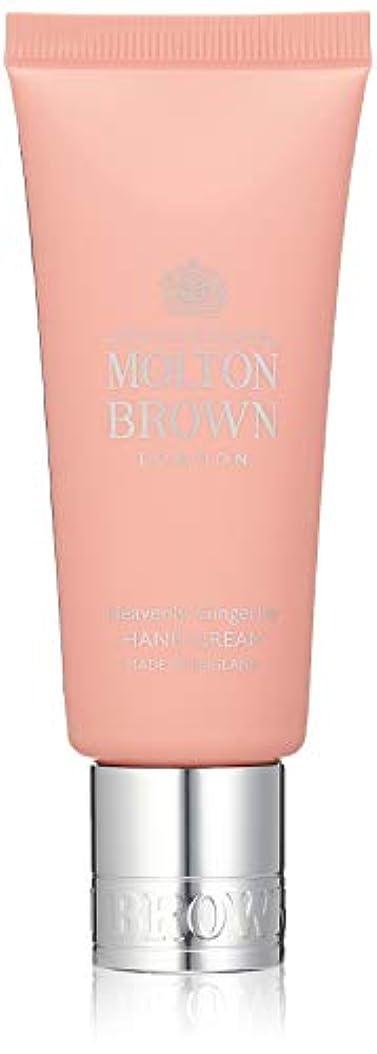 確認するシード汚すMOLTON BROWN(モルトンブラウン) ジンジャーリリー コレクション GL ハンドクリーム