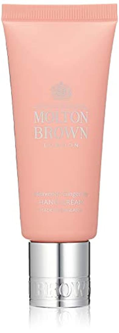 浸食窓差MOLTON BROWN(モルトンブラウン) ジンジャーリリー コレクション GL ハンドクリーム 40ml