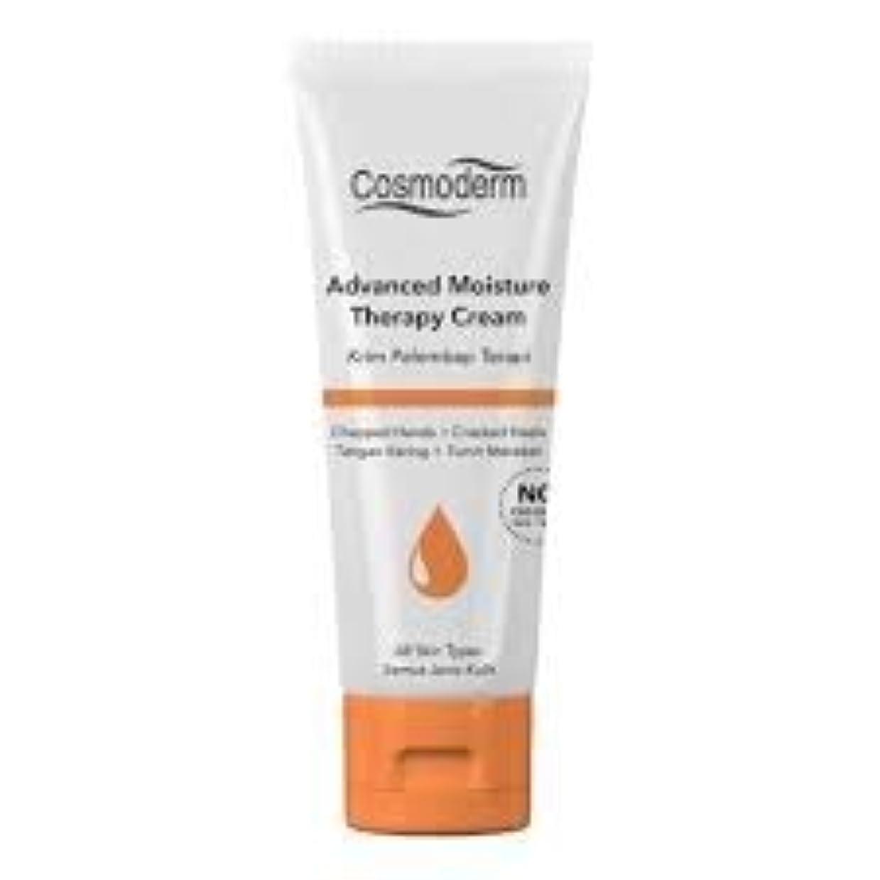 COSMODERM 高度な水処理の関節クリーム60ミリリットル - ハード、肌荒れに潤いと和らげます