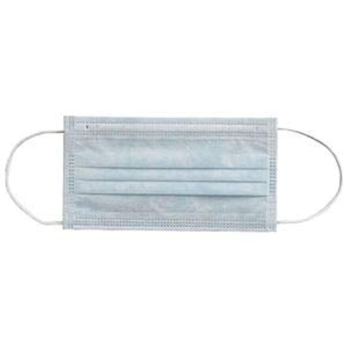 フレア中絶凶暴な(まとめ) 川西工業 メディカルマスク3PLY ブルー【×30セット】