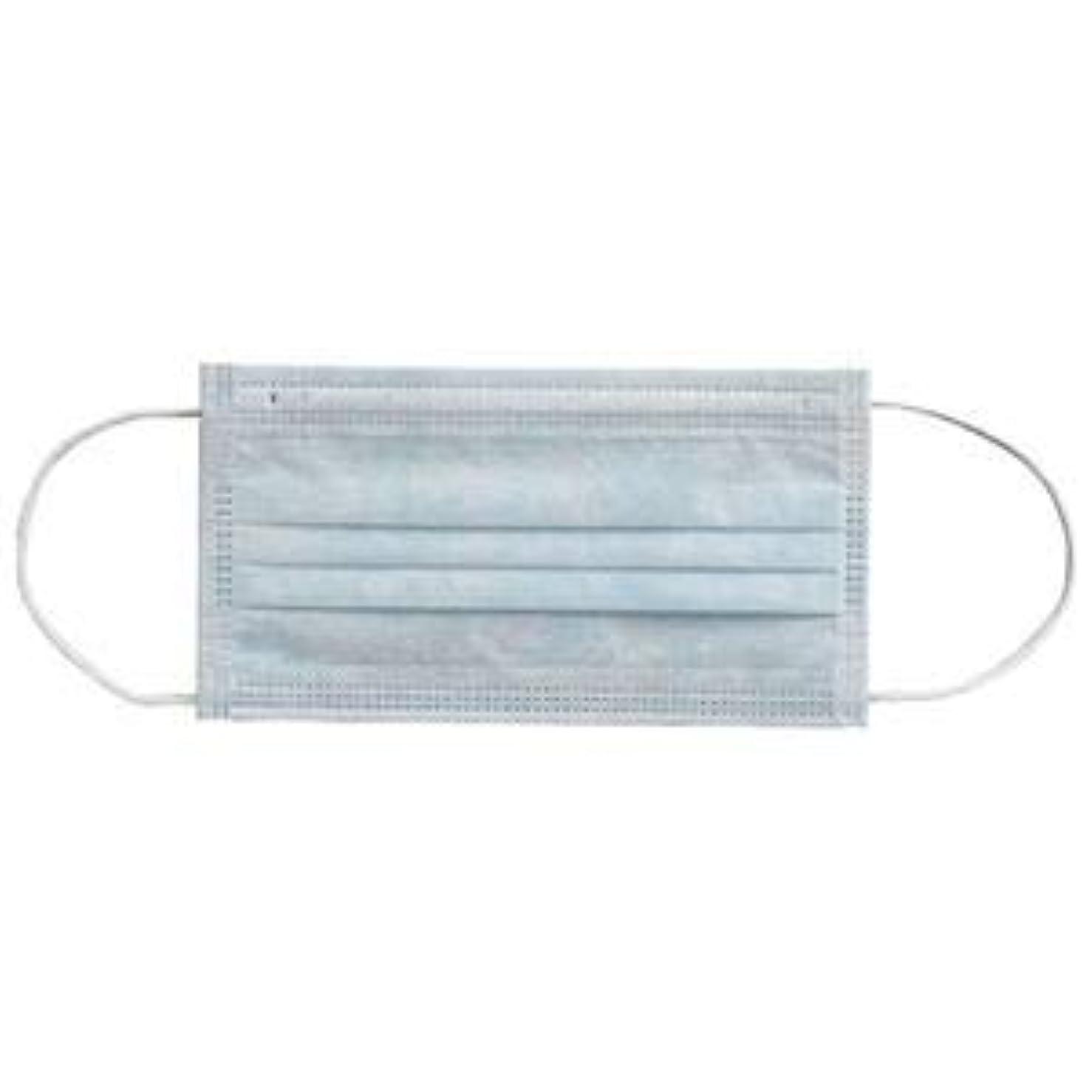 慣習カフェベル(まとめ) 川西工業 メディカルマスク3PLY ブルー【×30セット】