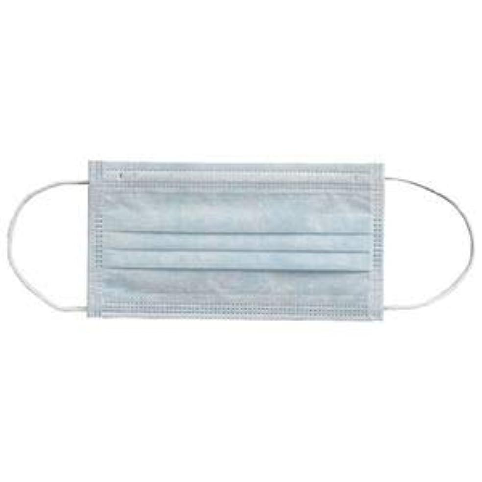 ローラー海藻コンパクト(まとめ) 川西工業 メディカルマスク3PLY ブルー【×30セット】