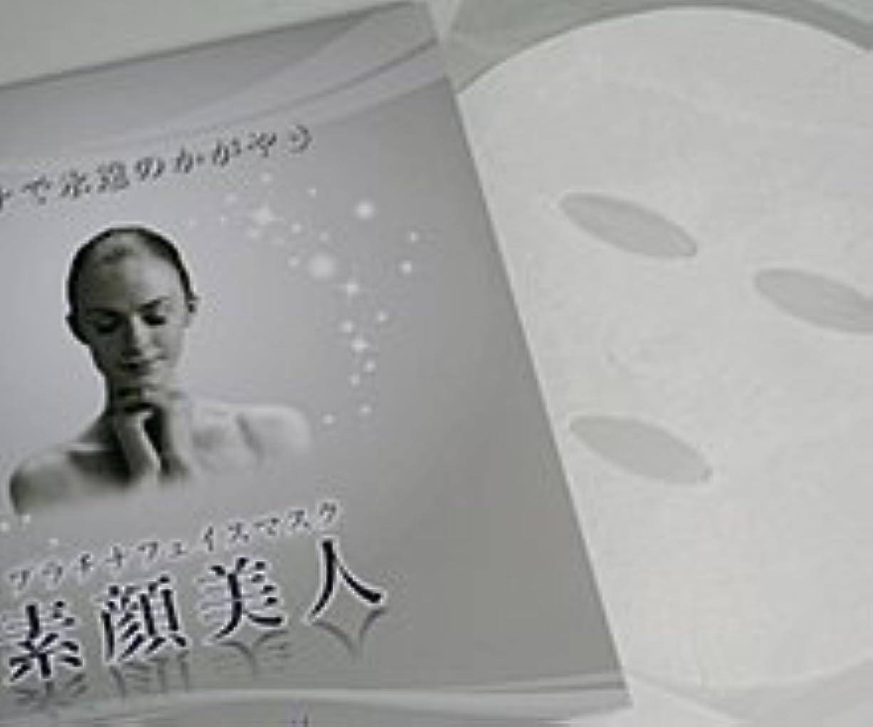 溶かす病なソブリケットプラチナフェイスマスク 素顔美人 (12枚入)