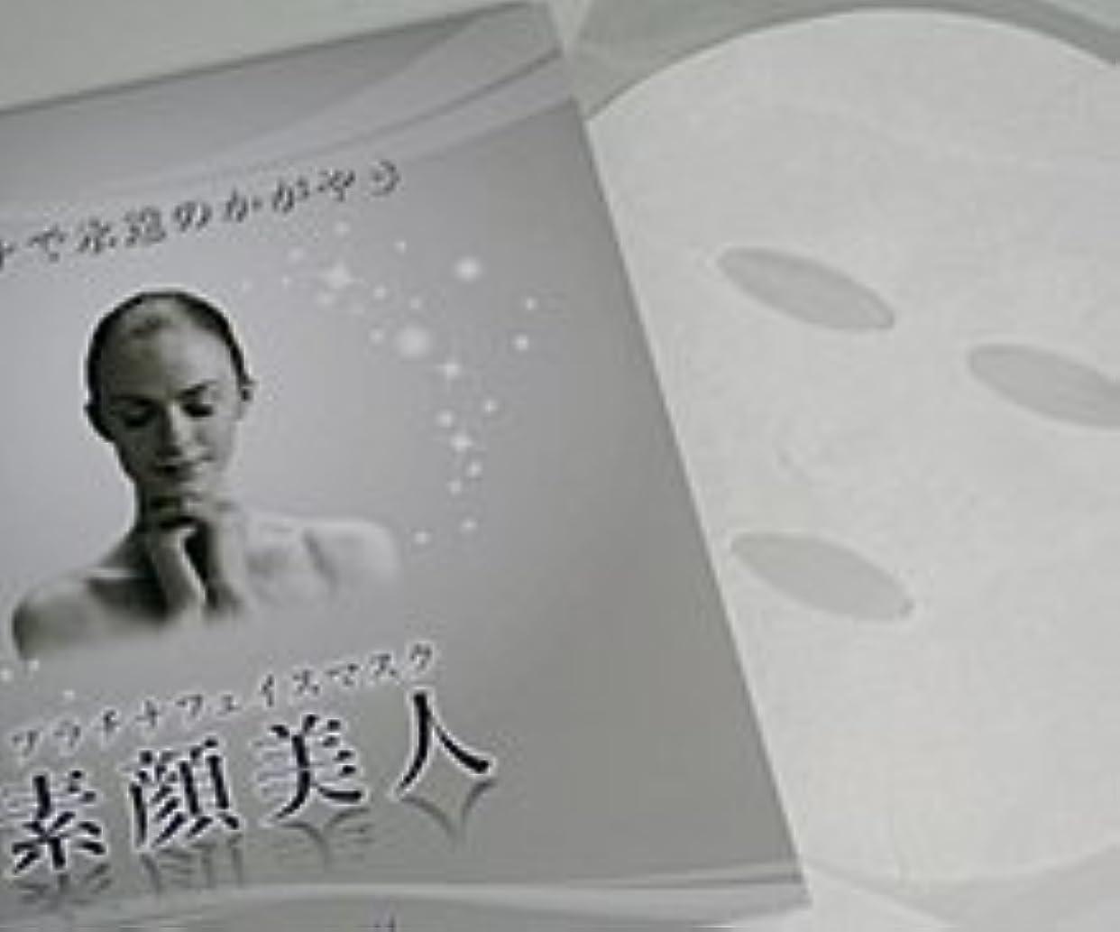 カードなにキャプテンブライプラチナフェイスマスク 素顔美人 (12枚入)