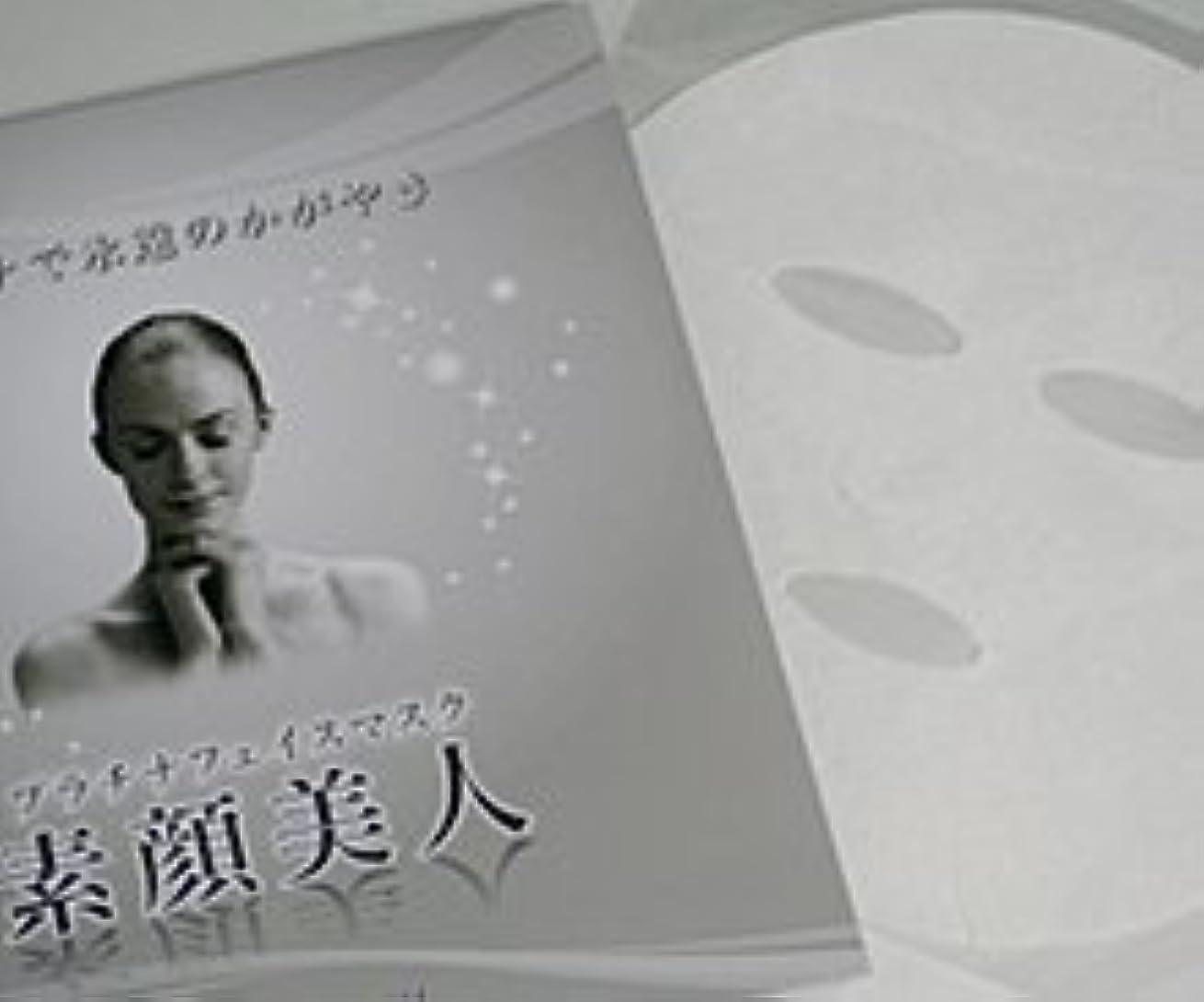 ペストリー近く経験的プラチナフェイスマスク 素顔美人 (12枚入)
