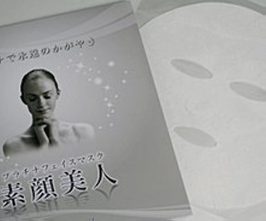 ボックス異常デッドプラチナフェイスマスク 素顔美人 (12枚入)