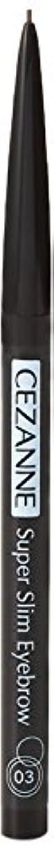 変換するスペクトラム洗剤セザンヌ 超細芯アイブロウ 03 ナチュラルブラウン 0.02g