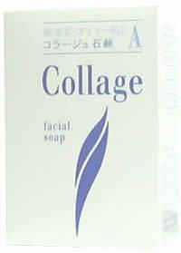 コラージュ A脂性肌用石鹸 100g...