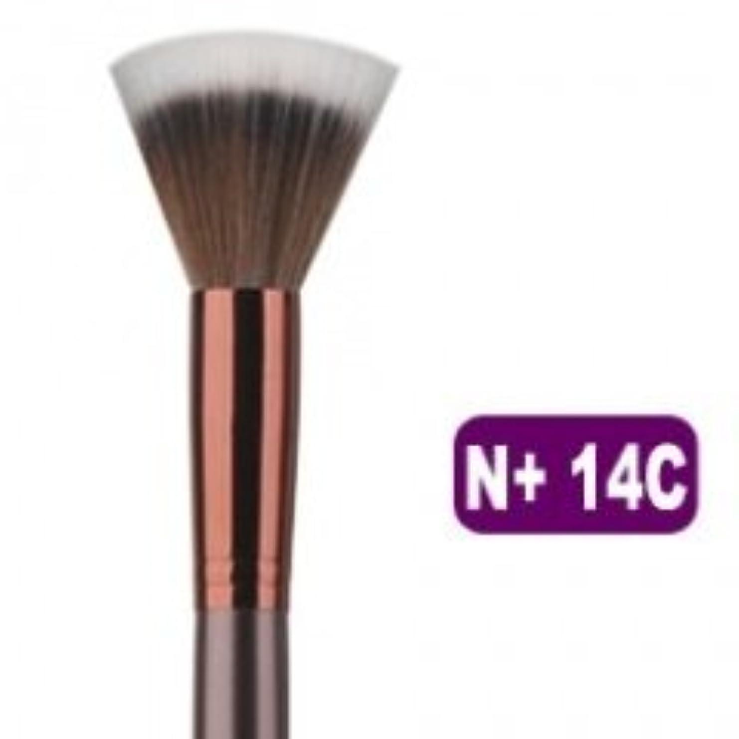 キラウエア山穀物だますメイクブラシ 化粧筆 フェイスブラシ スティプリングブラシ N+ 14C