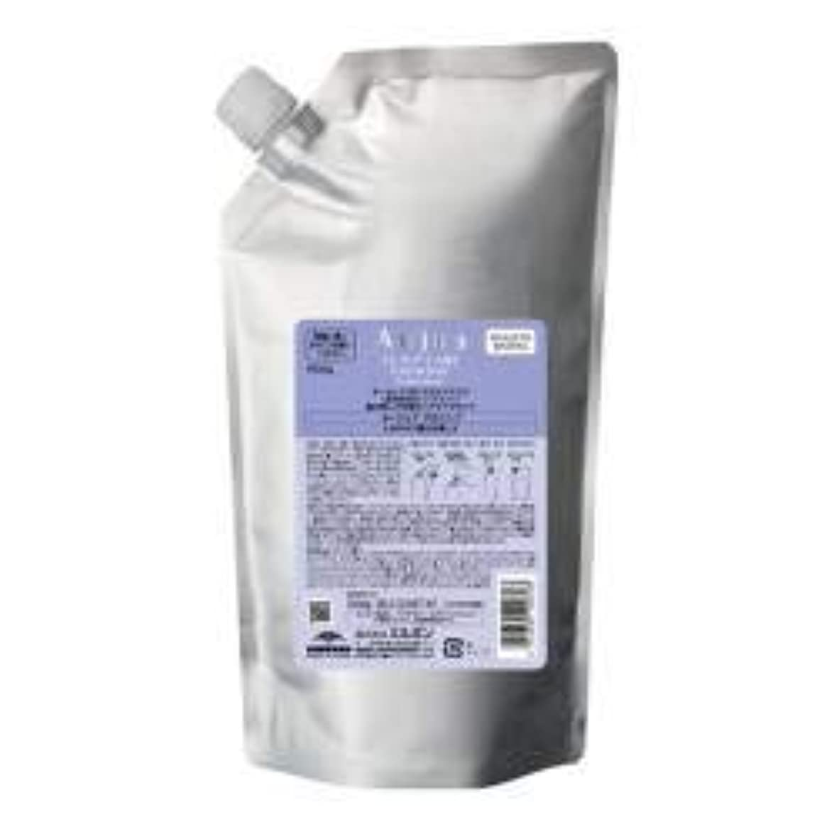 朝バンガロー余分なオージュア GR グロウシブ スカルプマスク(医薬部外品)(1kg)