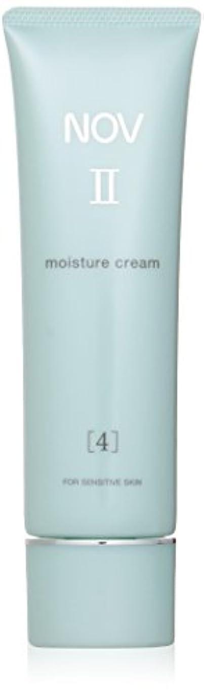 バクテリア提供する美容師NOV ノブ Ⅱ モイスチュアクリーム 50g