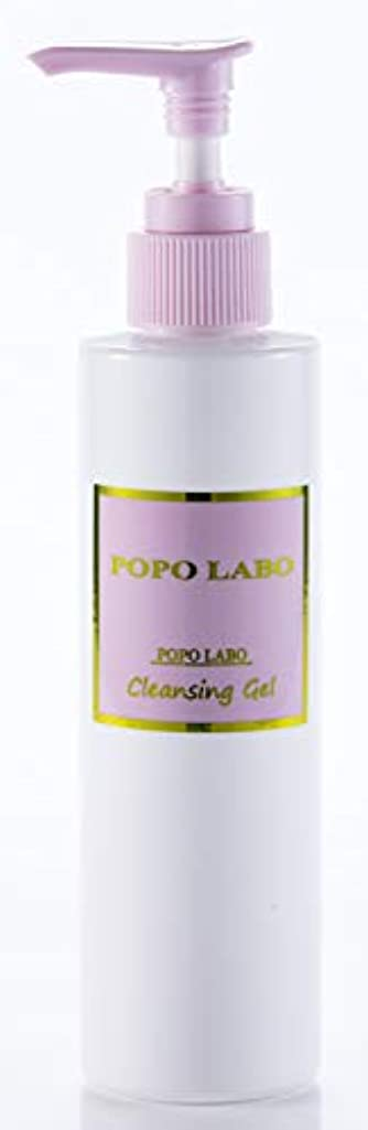 アジャダイヤル歯痛POPO LABO クレンジングジェル