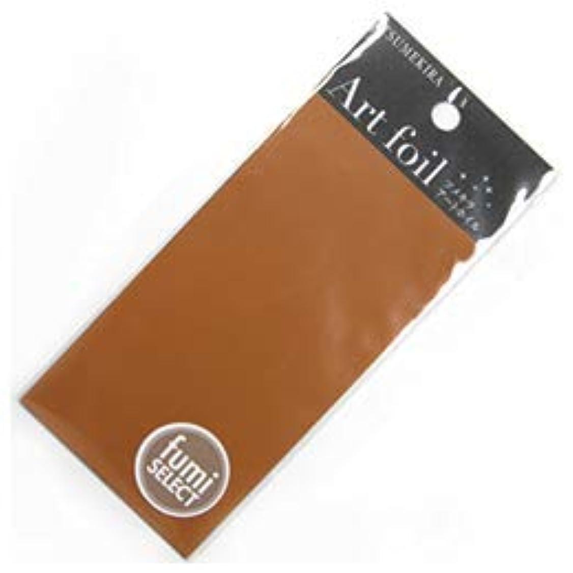 誘う具体的に位置づけるツメキラ アートホイル Fumiセレクト ベイクドオレンジ AF-FUM-015