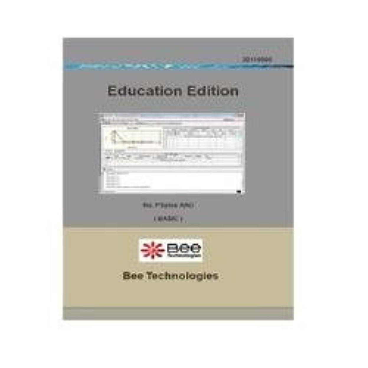 依存速報王位【SPICE】Bee Technologies デバイスモデリング教材 PSpice AAO編 【DM-013】