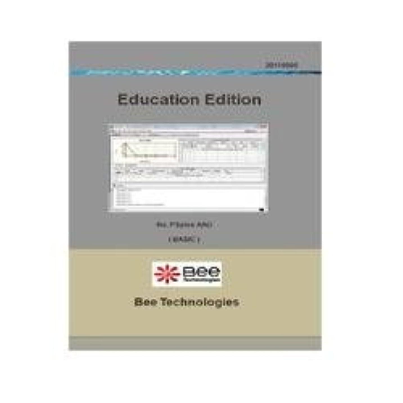 崖中絶時折【SPICE】Bee Technologies デバイスモデリング教材 PSpice AAO編 【DM-013】