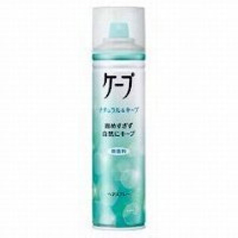 【花王】ヘアスプレーケープ ナチュラル&キープ 無香料 180g ×5個セット
