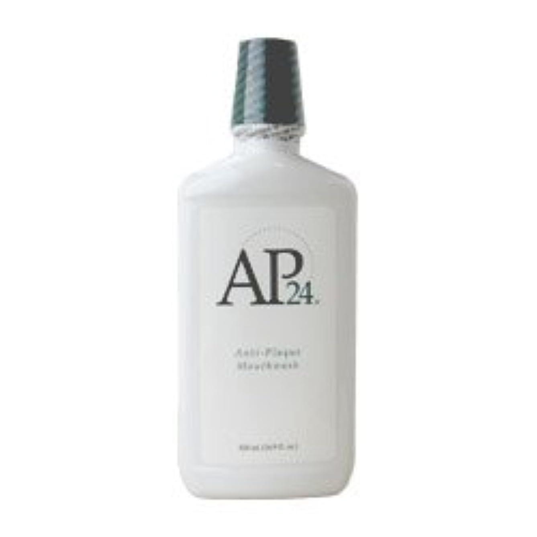 オークション適切なアレルギーニュースキン NU SKIN AP-24 マウスウォッシュ 03111152