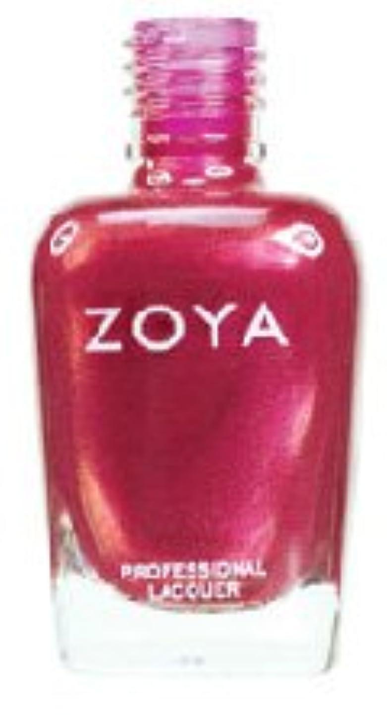 倉庫良性水平[Zoya] ZP408 アリエル[並行輸入品][海外直送品]