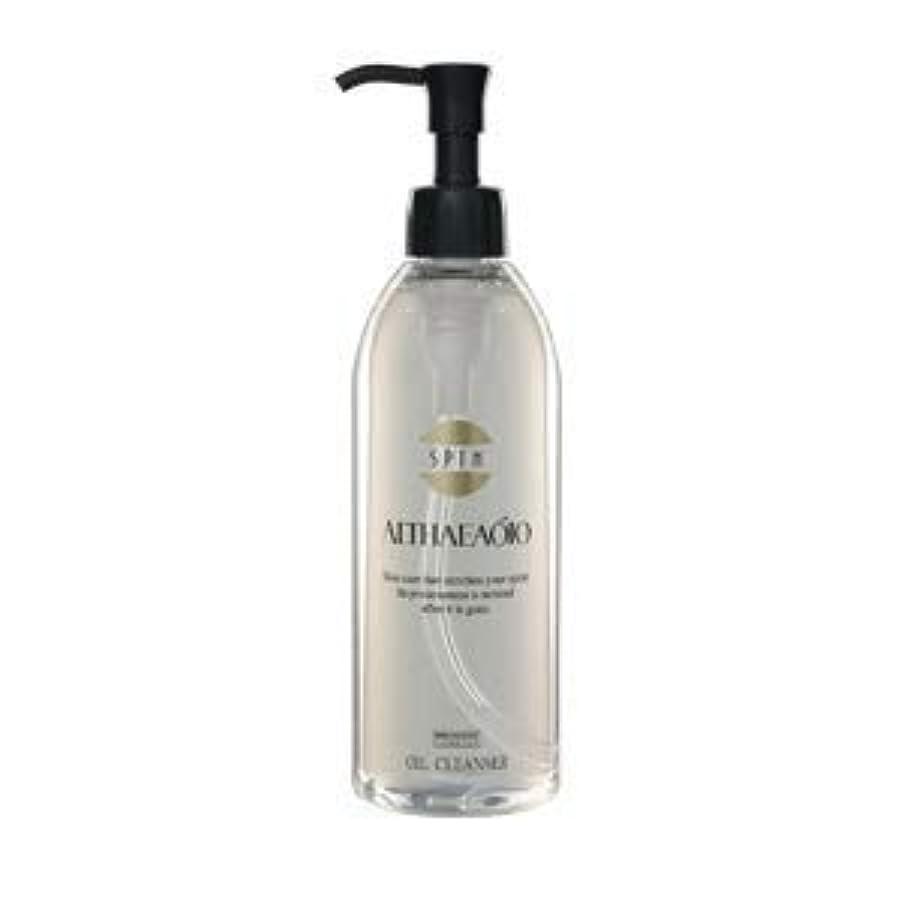 香水織るプライムセプテム エルテオ オイルクレンザー300ml(レフィル)