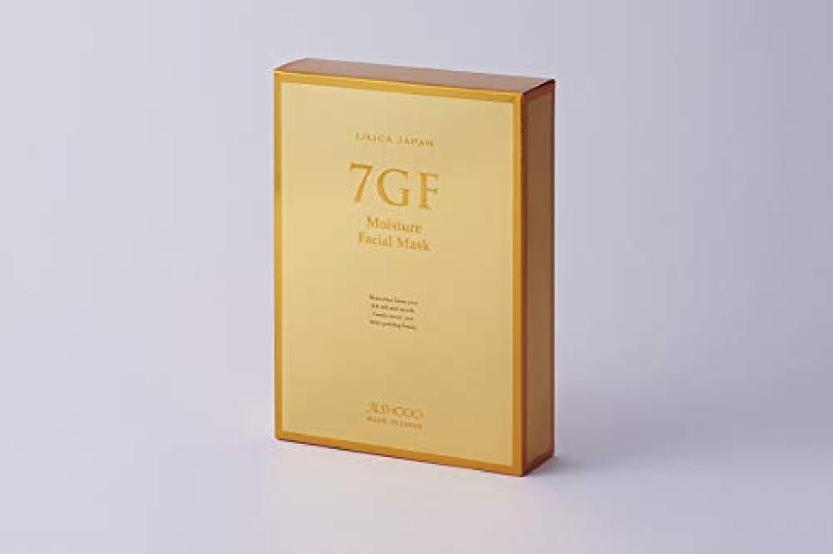 フレア手術活発愛粧堂 7GF フェイスクマスク 10枚