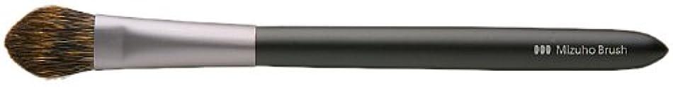 危険を冒しますうまくいけば情熱的熊野筆 Mizuho Brush アイシャドウブラシ