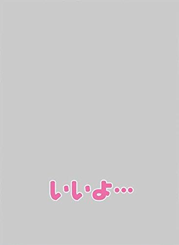 キャラクタースリーブプロテクター 【世界の名言】 「いいよ・・・」
