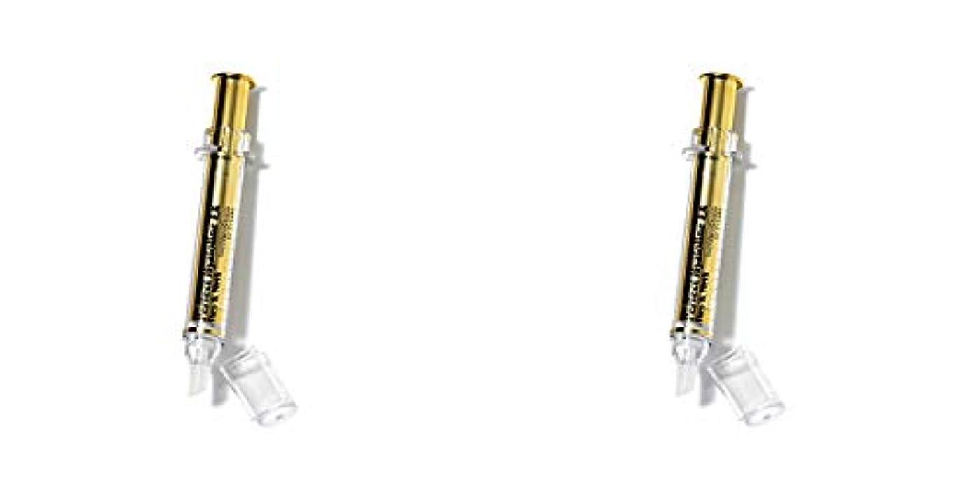 考える失礼見えるドクターシーラボ パーフェクトヒアロラインEX ヒアルロン酸配合 集中美容液 (2個セット)