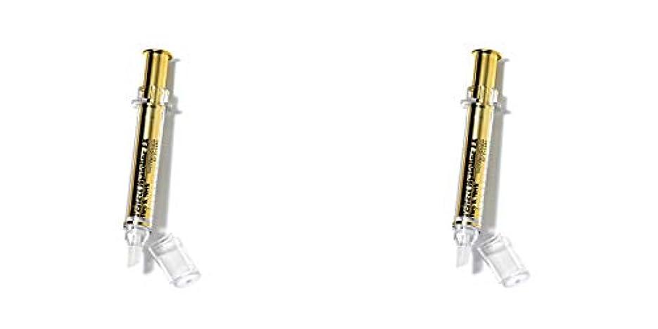 ドクターシーラボ パーフェクトヒアロラインEX ヒアルロン酸配合 集中美容液 (2個セット)