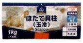 ほたて貝柱 S サイズ 1kg 【冷凍】/ホレカセレクト(12箱)