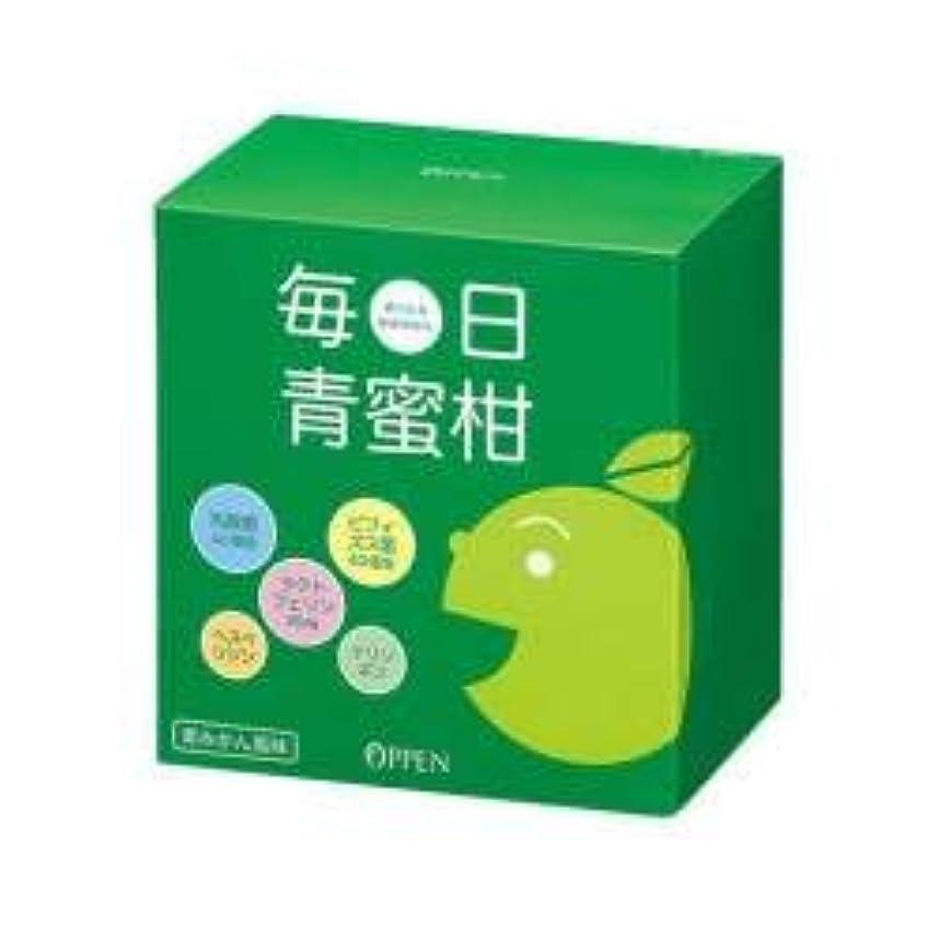 軽減するシャンプー排出オッペン ヘルスフード 毎日青蜜柑(60包)