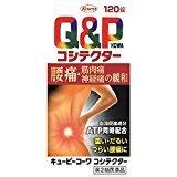 【第2類医薬品】キューピーコーワコシテクター 120錠