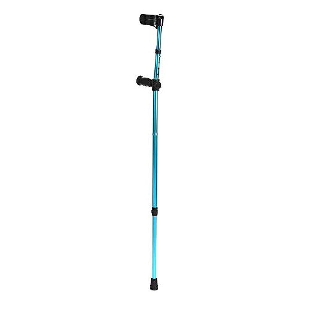 悪い意義気性折りたたみ杖調節可能な伸縮男性女性関節炎高齢者アシストブルーステッキ