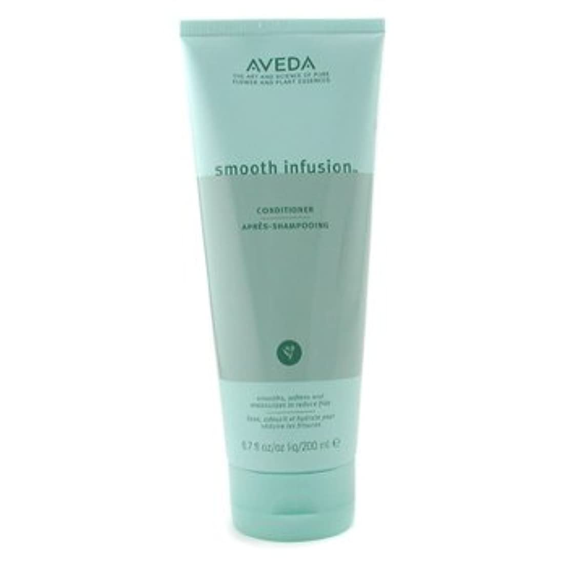 日付でも突撃Aveda Smooth Infusion Conditioner 200 ml (6.7 oz.) (並行輸入品)