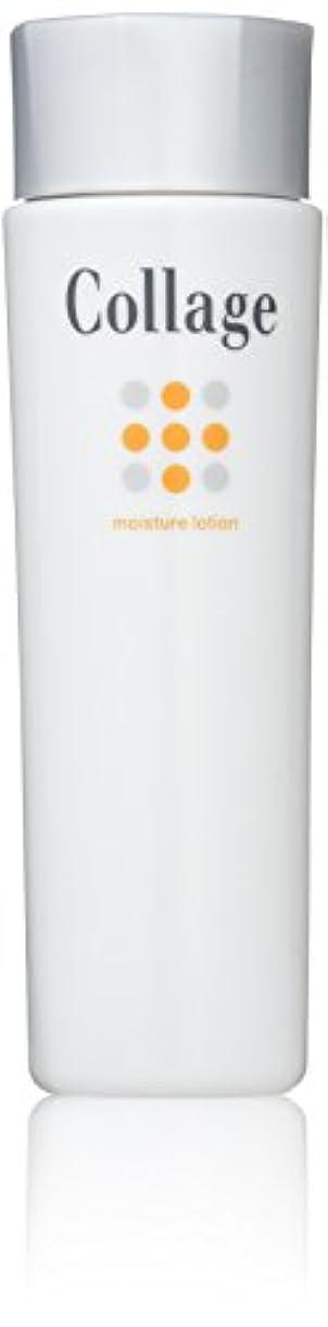 くさび寛大な蒸し器コラージュ 薬用保湿化粧水 とてもしっとり 120mL 【医薬部外品】