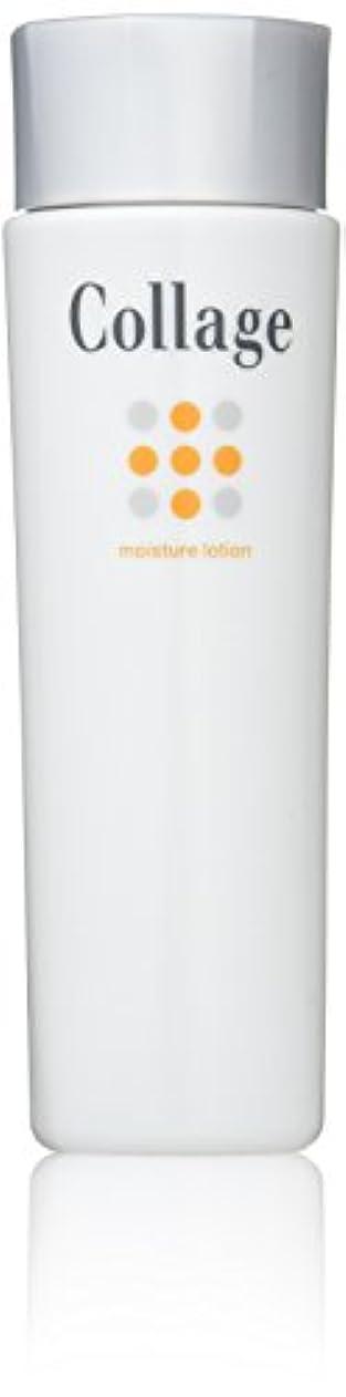 女性民間人高架コラージュ 薬用保湿化粧水 とてもしっとり 120mL 【医薬部外品】